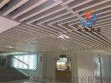 U型木紋鋁方通 工程辦公室方通 吊頂鋁格柵