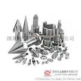 深圳新泻注塑机 75T螺杆头JX