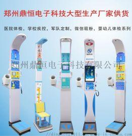 便携式身高体重测量仪