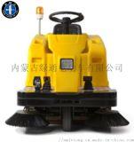 內濛鴻暢達工業型電動掃地機,全自動掃地機