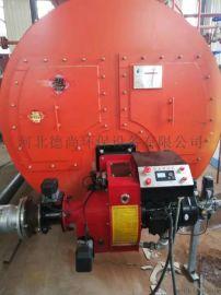 1吨低氮燃烧机A汝南县燃烧机联系方式