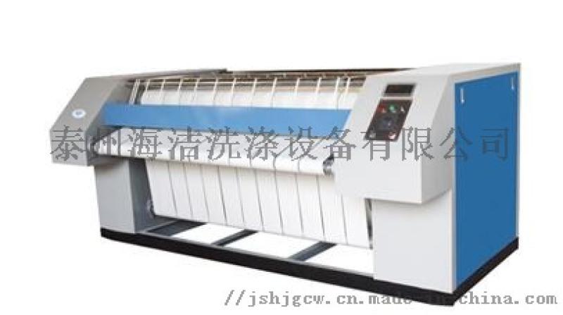 供應工業燙平機洗衣房牀單燙平機三滾筒燙平機