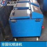 宁夏热熔非固化喷涂机防水涂料喷涂机实力厂家