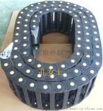 塑料拖链可定制铁接头 铁接头塑料拖链 军兴制造