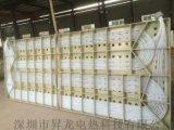 热交换器用铁氟龙管 FEP管 PFA管 蒸汽配管