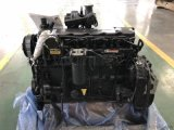 康明斯國四QSB6.7發動機 QSB6.7總成