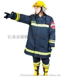 消防員滅火指揮服ZFZH-HTA 檢測報告3C認證