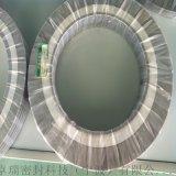 四氟填充金屬纏繞墊片