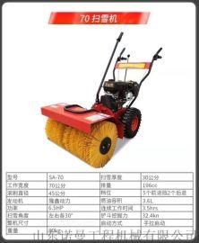 冬季手扶式扫雪机 道/马路自走轮式清雪机现货直销