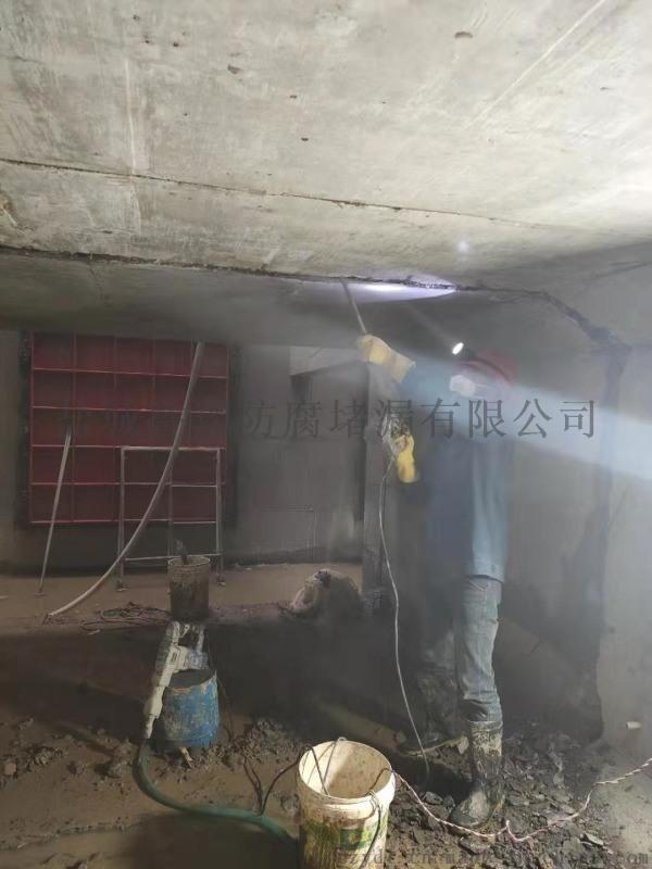 杭州市污水池断裂缝、伸缩缝、马蜂窝带水堵漏技术