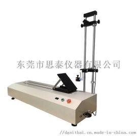 深圳薄膜高速剥离力试验机