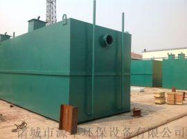 医院生活污水处理设备 地埋式污水处理设备
