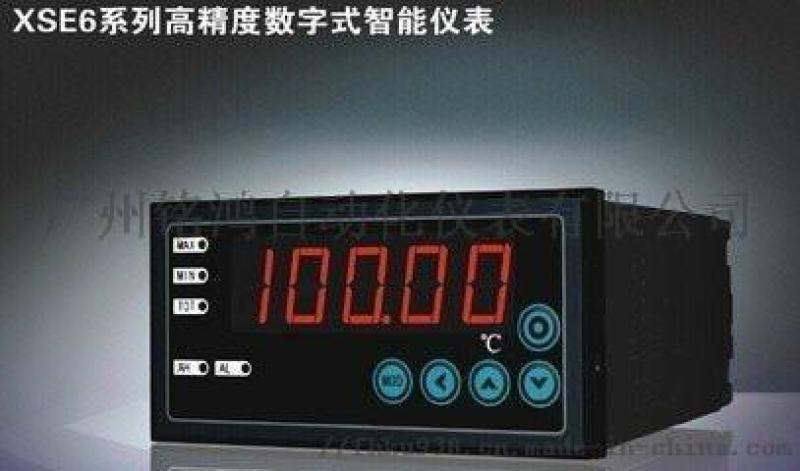 XSW-AH数显控制仪表厂家