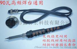 203焊台20H-90烙铁soldering iron