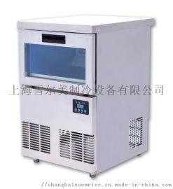 奶茶店小型方块制冰机