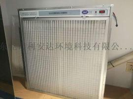 静电空气净化器 无耗材
