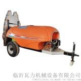 瓦力机械拖拉机牵引式果园风送透雾机