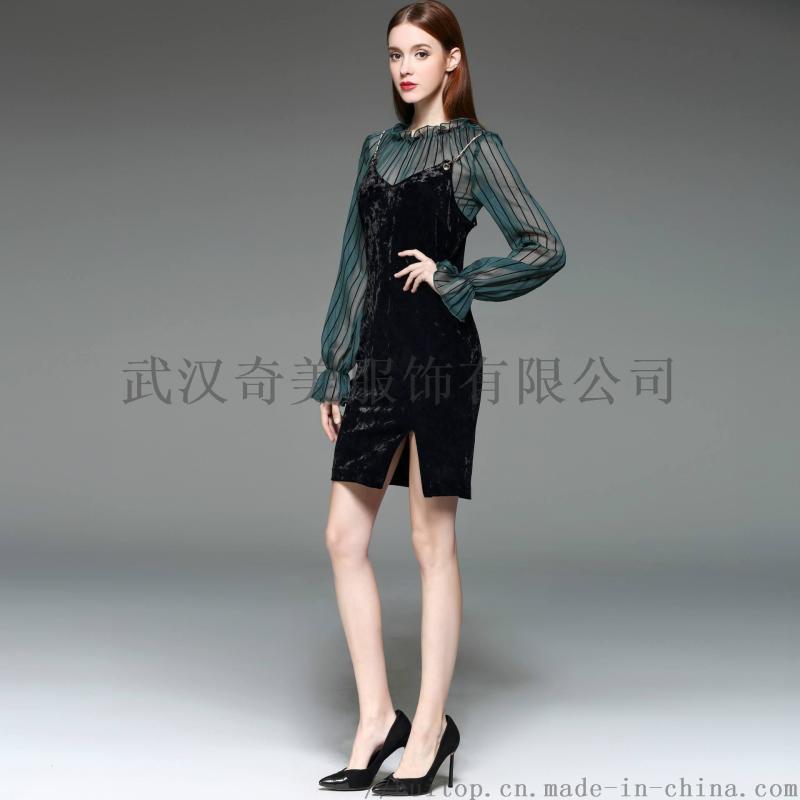 迪笛欧北京**女装尾货折扣时尚连衣裙