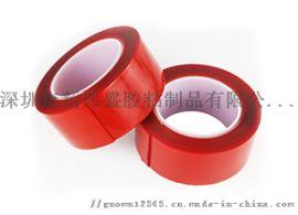 丙烯酸泡棉胶带- A7200CR