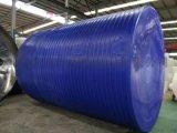 50吨塑料PE储存罐-化工水箱-进口PE水箱
