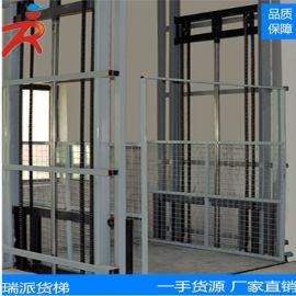 货梯厂家 液压升降平台 液压载货电梯