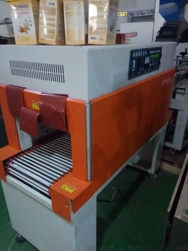 消毒餐具热收缩机/化妆品礼盒热收缩机