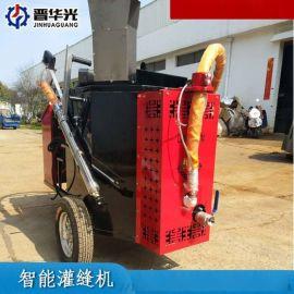 浙江嘉兴市智能灌缝机-手推式智能灌缝机