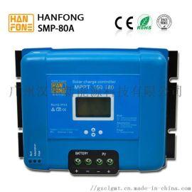 太阳能MPPT控制器80A自动识别充电器