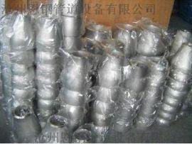 ASTM A403 WP304不锈钢管件