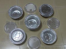 伟箔180-2款800ml铝箔餐盒