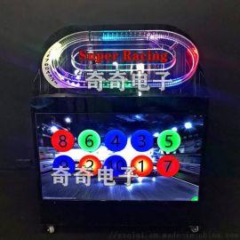 彩票搖獎機雙色球搖號抽獎選號抽號實心球讀碼