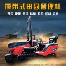 50**履带拖拉机,旋耕拖拉机,开沟拖拉机
