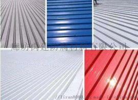 厂家供应 彩钢翻新漆 水性彩钢翻新漆 彩钢防锈漆
