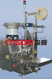 药片包装机TXTD-320智能全自动螺丝包装机厂家