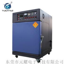 氮气烤箱YNO 江苏氮气烘箱 防氧化氮气烘箱