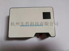 UV光纤光谱仪
