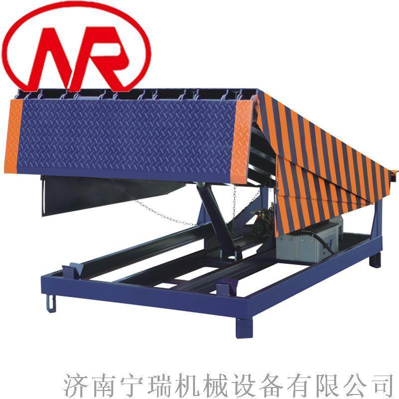 高度可调节登车桥   大吨位升降卸货平台