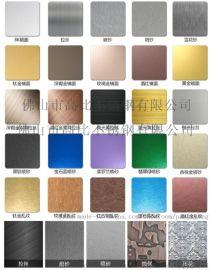 佛山高比304不锈钢装饰板板材金属加工