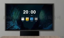 智能触摸会议电子白板 100寸高清大屏幕电子白板