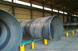 厂家直销 螺旋焊管 大口径厚壁螺旋管 规格齐全