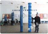 深井泵如何選擇,天津中藍集團爲您解答潛水深井泵
