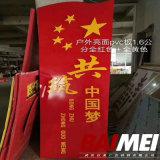 天門廣告材料PVC板/仙桃PVC發泡板廠家