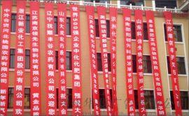 郑州x展架门型展架易拉宝设计条幅**不干胶标签制作