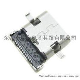 供應碩方USB連接器MC-314C-4P16