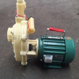 103/0.75KW塑料离心泵微型自吸耐腐蚀塑料泵