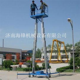 供应SJL 铝合金式液压升降机 小型升降平台 电动升降车