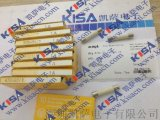 原裝 SIBA 70-010-05-1A 保險絲