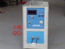 重庆铜牌 小铜件焊接机 高频感应钎焊机