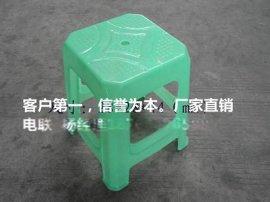 海南塑料凳子厂家直销塑料凳子