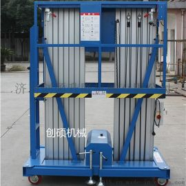 厂家供应铝合金升降机 单轨式铝合金升降机 质保一年  全国配送